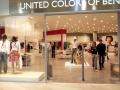 """Магазин """"United colors of Benetton"""". Адрес: Ставропольский край, Пятигорск,  , ул. Мира, 3, Универмаг."""