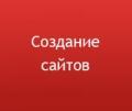 """Студия дизайна """"ДелаемПРО"""". Адрес: Ставропольский край, Зеленокумск,  , ."""