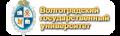 """""""Волгоградский государственный университет"""", Ахтубинский филиал. Адрес: Астраханская область, Ахтубинск,  , ул. Иванова 6."""