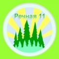 Гостевой дом Речная 11. Адрес: Другие страны, Абхазия,  Пицунда, Абхазия, Пицунда, Лидзава, Речная д. 11.