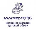 Детос, интернет магазин детской обуви. Адрес: Дагестан, Каспийск,  , ул. Рабочая, 58.