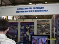 Астраханский колледж строительства и экономики. Адрес: Астраханская область, Астрахань,  , Татищева 18,Б.