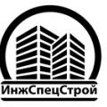 ООО СМУ ИнжСпецСтрой. Адрес: Краснодарский край, Краснодар,  , ул. Атарбекова, 1.