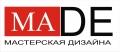 MADE, Мастерская дизайна. Адрес: Краснодарский край, Краснодар,  , ул. Рашпилевская.