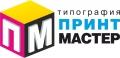 Типография «Принт Мастер». Адрес: Краснодарский край, Белореченск,  , г.Белореченск, ул. Ленина, 82.