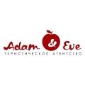 ADAM & EVE TOUR. Адрес: Краснодарский край, Армавир,  , Комсомольская, 129 ( вход в арку).