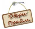 ДвериПрайм. Адрес: Краснодарский край, Краснодар,  , 40-летия Победы, д. 34.