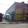 "Оптово-розничная база ""Строй-Сити"". Адрес: Краснодарский край, Армавир,  , ул. Мира 48-а."