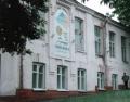 МОУ СОШ № 2. Адрес: Ставропольский край, Пятигорск,  , ул. Дзержинского, 12.
