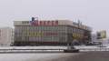 «Паркет Стиль». Адрес: Ставропольский край, Пятигорск,  , Ермолова/Беговая.