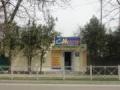 «СаМастер». Адрес: Ставропольский край, Кисловодск,  , пр. Победы 28.