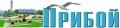 Газета «Прибой». Адрес: Краснодарский край, Геленджикский район,  Геленджик, ул. Ленина, 24.