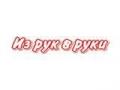 "Газета ""Из рук в руки"". Адрес: Краснодарский край, Краснодар,  , ул. Старокубанская, 116а."