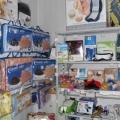 "Магазин ""Ахиллесова Пята"". Адрес: Краснодарский край, Армавир,  , ул.К. Либкнехта 59."
