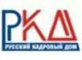 Компания «Русский кадровый дом». Адрес: Краснодарский край, Краснодар,  , ул. Гоголя, 80, оф. 206.