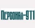 "ООО КА ""Персонал 911"". Адрес: Краснодарский край, Краснодар,  , ул. Фрунзе 169, оф. 403."