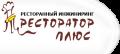 «Ресторатор плюс». Адрес: Краснодарский край, Краснодар,  , ул. Суворова 139/Гоголя, 141.