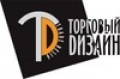 «Торговый Дизайн – Краснодар». Адрес: Краснодарский край, Краснодар,  , ул. 2-я Линия, 120.