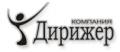 """Компания """"Дирижер"""". Адрес: Краснодарский край, Краснодар,  , ул. Гоголя, 7 (на пересечении улиц Гоголя и Чкалова)."""