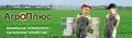 """ООО """"Группа компаний """"АгроПлюс"""". Адрес: Краснодарский край, Краснодар,  , ул. Шоссейная 2/2."""