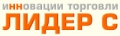 """Лидер С"". Адрес: Краснодарский край, Краснодар,  , ул.Таманская, д.180."