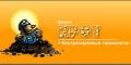 "Фирма ""Крот"". Адрес: Краснодарский край, Анапский р-н.,  г-к. Анапа, п. Цыбанобалка, ул. Фабричная 14."