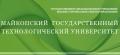 Майкопский Государственный Технологический университет. Адрес: Адыгея, Майкоп,  , ул.Первомайская, 191.
