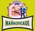 """ОАО Пивзавод """"Майкопский"""". Адрес: Адыгея, Майкоп,  , ул. Гоголя, 2."""