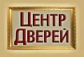 """Центр Дверей"". Адрес: Краснодарский край, Краснодар,  , ул.Кропоткина 50, оф.329, ул.Северная 320, оф.357 (3-й этаж)."
