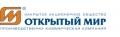 """Компания """"Открытый Мир"""". Адрес: Краснодарский край, Гулькевичи,  , п. Красносельский, Промышленная ул., 8."""