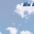 "ООО ""БИОпотенциал"". Адрес: Краснодарский край, Краснодар,  , ул. Захарова, 1."