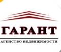 """ГАРАНТ"". Адрес: Краснодарский край, Ейск,  , ул. Ленина 52-54."