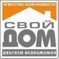 """Агентство недвижимости """"Свой дом"""". Адрес: Краснодарский край, Ейск,  , ул. Коммунистическая, 81."""