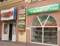 """""""ТЕРЕМОК"""". Адрес: Краснодарский край, Ейск,  , улица Свердлова,83 магазин """"Книги"""", 2-й этаж, (напротив почты)."""