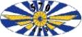 ОАО «570 АВИАЦИОННЫЙ РЕМОНТНЫЙ ЗАВОД». Адрес: Краснодарский край, Ейск,  , Шмидта 293.