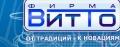 "Фирма ""ВитТо"". Адрес: Краснодарский край, Краснодар,  , ул. Сормовская, 1/1."