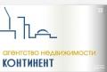 """ООО """"КОНТИНЕНТ"""". Адрес: Краснодарский край, Новороссийск,  , ул. Советов, 42."""