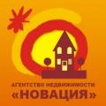 Агентство недвижимости «Новация». Адрес: Краснодарский край, Новороссийск,  , ул. Лейтенанта Шмидта 8, проспект Дзержинского 172.