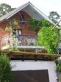 """Гостевой дом """"Агава"""". Адрес: Краснодарский край, Сочинский р-н,  пос. Адлер, ул. Голубые дали 40а."""