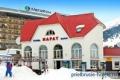 Отель «Нарат». Адрес: Кабардино-Балкарская, Приэльбрусье,  Чегет, прямо под канатно-кресельной дорогой Чегет..