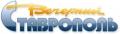 """Газета """"Вечерний Ставрополь"""". Адрес: Ставропольский край, Ставрополь,  , улица Доваторцев, дом 28/30."""
