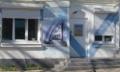 """Агентство недвижимости """"НАДЕЖДА"""". Адрес: Краснодарский край, Туапсинский район,  Туапсе, ул.Шаумяна, 1/18."""