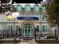 """Гостиница """"Зеленая"""". Адрес: Ставропольский край, Пятигорск,  , пер. Зеленый, 5."""