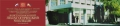 Константиновский педагогический колледж. Адрес: Ростовская область, Константиновск,  , ул. Калинина, 93.