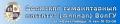 """""""Волжский Гуманитарный институт"""". Адрес: Волгоградская область, Волжский,  , ул. 40 лет Победы д. 11."""