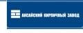 """""""Аксайский кирпичный завод"""". Адрес: Ростовская область, Аксай,  , хутор Большой Лог, ул. Калинина, д.68."""