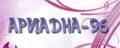 ООО «Ариадна-96». Адрес: Ростовская область, Шахты,  , пер. Тамбовский, 6А.