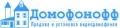 """Компания """"Домофонофф"""". Адрес: Ставропольский край, Ставрополь,  , ул Ковалева, 35."""