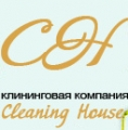 """Клининговая компания """"Cleaning House"""". Адрес: Ростовская область, Ростов на Дону,  , пр-т. Чехова 93."""