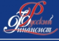 Аудиторский Правовой Центр «Русский Финансист». Адрес: Ростовская область, Ростов на Дону,  , Ул. Социалистическая д.74 «Бизнес-Центр «Купеческий двор» левая башня 12 этаж, офис 1202.